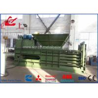 Buy cheap 100 Ton Waste Paper Baler Paper Press Machine 1100 × 1200 × 1500mm Bales from wholesalers