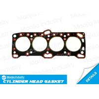 Buy cheap G62B 4G62 Engine Car Head Gasket for Mitsubishi Tredia A21_1.8 Turbo HYUNDAI SONATA MD040532 product