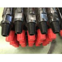 Buy cheap 3m API Water Well Drill Pipe Rock Drilling Tools Hot Rolled Easy Bit Departing product