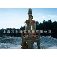 Buy cheap HGM10027 Ultra Fine Grinding Mill from wholesalers