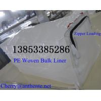 Buy cheap Zipper loading HDPE Woven Container Liner from wholesalers