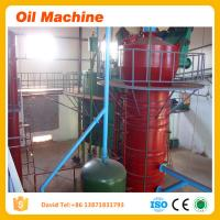 Buy cheap factort direct selling price canola seed oil press machine canola oil screw press machine from wholesalers