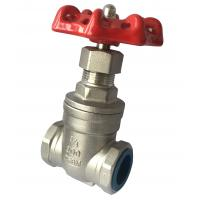 Buy cheap DN15 1000 PSI ANSI Screwed Hydraulic Gate Valve  4 inch OEM Service from wholesalers