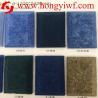 Buy cheap HongYi-2 Years Warranty Sound Insulation Felt Acoustic Panels Making Machine  / Non Woven Needle Punching Machine from wholesalers