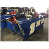 Buy cheap Hydraulic Tube Bending Machine , Automated Tube Bender For Bicycle Fittings from wholesalers
