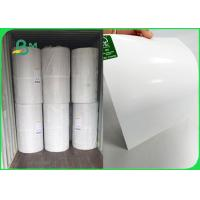 Buy cheap 100gsm white kraft paper with 10gsm Oil resistant PE bleached kraft paper in from wholesalers