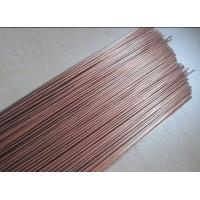 Buy cheap 1.6mm Argon arc welding wire from wholesalers