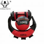 Buy cheap PU Leather Fitness Equipment Bulgaria , Heavy Duty Bulgarian Training Bag from wholesalers