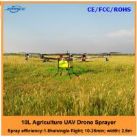 Buy cheap gps and camera agriculture drone with auto pilot , rc uav sprayer pesticides drone from wholesalers