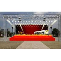 Buy cheap P5.95 Outdoor Rental LED Display with Die-casting Aluminum Cabinet from wholesalers