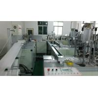 Buy cheap full automatic face mask making machine from wholesalers