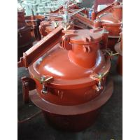 Buy cheap Marine Steel Screwed Bar Opening Type Ship ' s Oiltight Hatch Cover from wholesalers