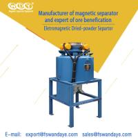 Buy cheap Dry Magnetic Separator Machine For Micro Iron Powder / Magnetic Substance from wholesalers