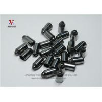 Buy cheap Precision Ground Boron Carbide Nozzle , Threaded Nozzle Multi Functional from wholesalers