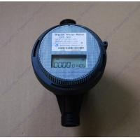 Buy cheap Full Plastic Electronic Water Meter Domestic For Househould , Industry from wholesalers
