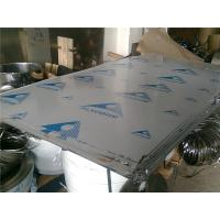 High Hardness Bright Annealed Stainless Steel Sheet Thickness 0.6MM - 2.5MM