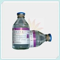 Wholesale Mannitol Injection(LJ-LV-21) from china suppliers