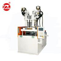 Buy cheap Multi - Stage Dual - Color / Material Rotary Injection Moulding Machine from wholesalers