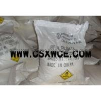Buy cheap Sodium Chlorate from wholesalers