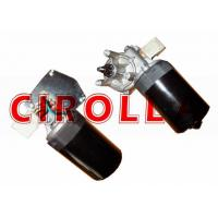 Buy cheap Ecnomic PMDC Brush Gear Motor 12V Permanent Magnet for Automatic machines from wholesalers