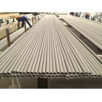 Buy cheap Stainless Steel Seamless Pipe, GOST9941-81/GOST 9940-81 12Х18Н10Т(TP321/321H) product