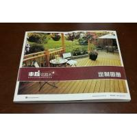 Buy cheap Film Lamination Surface Finish Book Printing Services Free Sample Available from wholesalers