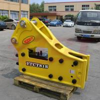 Buy cheap Wholesaler best quality different size excavator attachments hydraulic breaker for sale from wholesalers