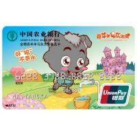 Buy cheap Megnetic Stripe Card Printing with Embossed Code Number for Unionpay Bank Card from wholesalers