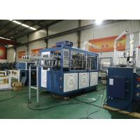 Buy cheap Fully Automatic Paper Cup Making Machine Paper Cup Machinery 80-90pcs/min from wholesalers