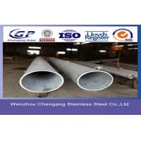 Buy cheap ASTM A213 TP304 Stainless steel OD 2'' sch xs seamlesspipe for petrochemical plant from wholesalers