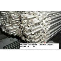 Buy cheap Hot Rolled Alloy Steel Round Bar from wholesalers