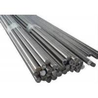 Buy cheap 2Cr13 SUS 304N 201, 301, 303 stainless steel tubes bars stock customized from wholesalers