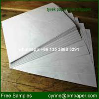 Buy cheap tyvek sterilization pouches reels for dental from wholesalers