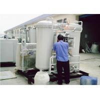 Buy cheap Industrial PSA Nitrogen Generator , 1000M3/H Liquid Nitrogen Production Plant product