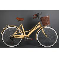 Wholesale Hi-ten steel 26 inch OL elegant retro city bike for lady  with Shimano 7 speed with basket from china suppliers