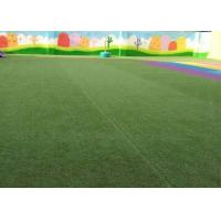 Buy cheap UV Resistant PE Plastic Grass With Soft Formula / Backyard Putting Green from wholesalers