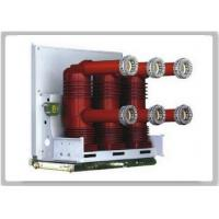 Buy cheap Handcart Pushing Rated Dynamic Current 50 kA VMD4MV VCB For Power System 12kv Switchgear from wholesalers