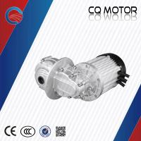 Buy cheap integrated house gearbox 2500W brushless motor reducer ratio 8:1 and 10:1 from wholesalers