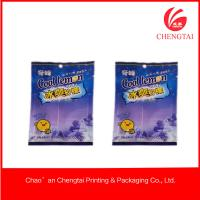 Buy cheap Clear plastic food packaging sealable bag for candy / Milk Powder Storge from wholesalers