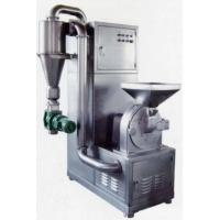 Buy cheap Air Classifier Grinder from wholesalers