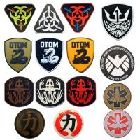 Buy cheap Heat Seal Backside Decorative Fabric Patches , Iron On Embroidered Patches from wholesalers