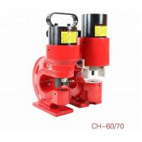 Buy cheap CH-60 Hydraulic Hole Puncher , Rectangle Electric Hole Punch Heavy Duty from wholesalers