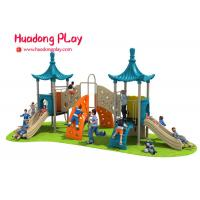 Buy cheap Commercial Plastic Funny Style Indoor Playground Equipment Children Toys from wholesalers
