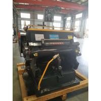 China ML1200 CE ISO Creasing & Flatbed Die Cutter Machine With Stable Performance on sale