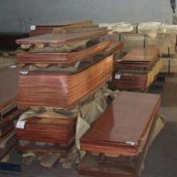 Buy cheap Copper Cathode with 99.99 to 99.97% Purity from wholesalers