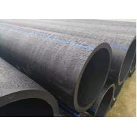 Buy cheap hdpe water line installation 4 inch 2 inch 1 inch hdpe water pipe price what is hdpe water pipe from wholesalers