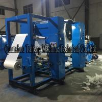 Buy cheap Automatic cigarette rolling paper machine with Slitter from wholesalers