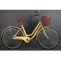 Buy cheap Made in China Cheap price steel colorful 26 OL city bicicle for lady with from wholesalers