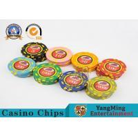 Buy cheap 600pcs Poker Chips Set  In Aluminum Silver Case Can Be Uv &Logo Custom Design product