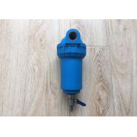 Buy cheap Plastic / Brass Household Water Filter Backwash Pipeline Filter With Brass Thread from wholesalers